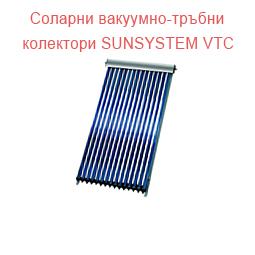 Соларен колектор Sunsystem VTC