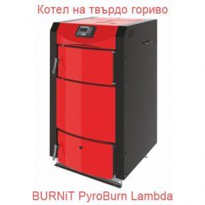 Пиролизен котел BURNiT PyroBurn Lambda