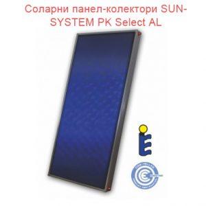 Соларен панел-колектор Sunsystem PK Select AL