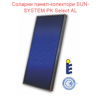 Соларен панел-колектор Sunsystem PK Select AL