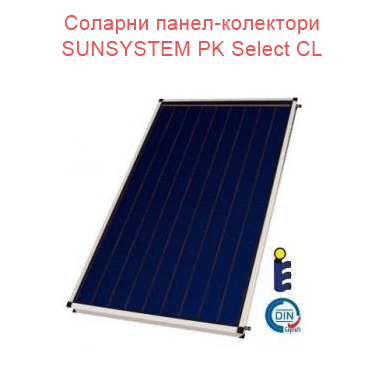 Соларен панел-колектор Sunsystem PK Select CL