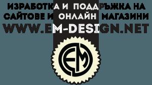 Изработка на сайтове, онлайн магазини и СЕО Оптимизация в Пловдив