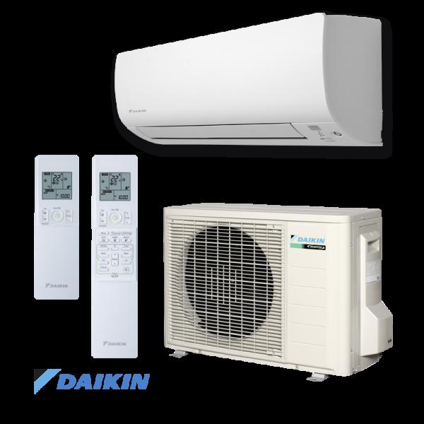 Инверторен климатик Daikin Professional FTXS25K / RXS25L3 на супер цени в Пловдив от Клима Калор ЕООД