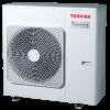 Мултисплит система Toshiba RAS-3M26S3AV-E - външно тяло