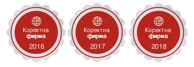 Коректна фирма - Клима Калор ЕООД