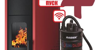 Пелетнa каминa BURNiT Advant 4G 13 kW