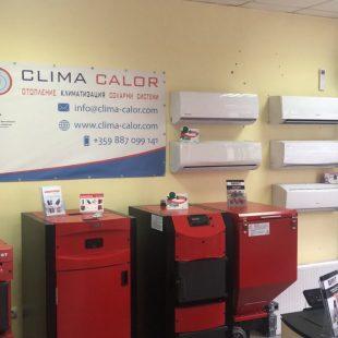 Климатици, Пелетни Камини, Котли на твърдо гориво или пелети, Соларни Системи и Термопомпи в Пловдив