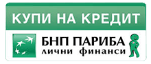Пазаруване на изплащане в сайта на Клима Калор Пловдив