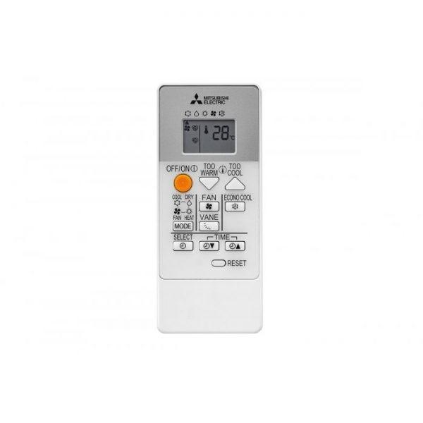 Инверторен климатик Mitsubishi Electric MSZ-HR50VF/MUZ-HR50VF